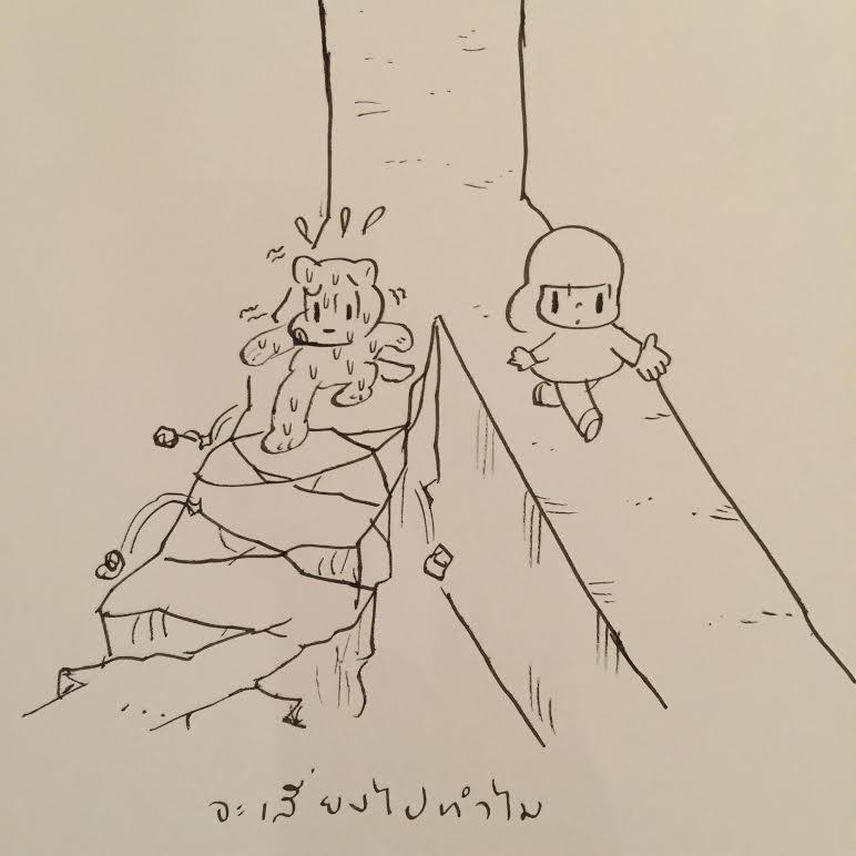 พี่ตั้ม 02