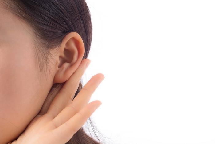 asia girl listen